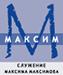 Максим Максимов. Официальный сайт